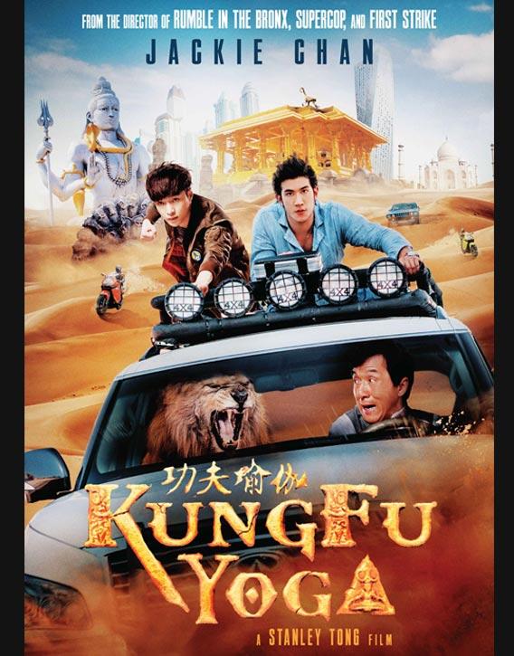 Kung Fu Yoga - poster