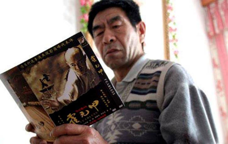 Huo Yuanjias grandson Huo Zizheng