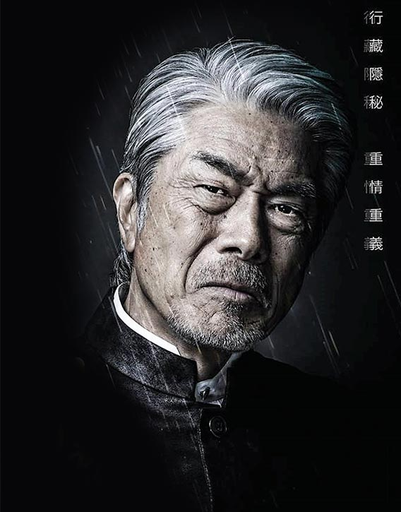 Action veteran Yasuaki Kurata as the big boss Kui