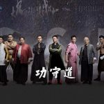 Martial arts legends unite in Gong Shou Dao! - Kung Fu Kingdom