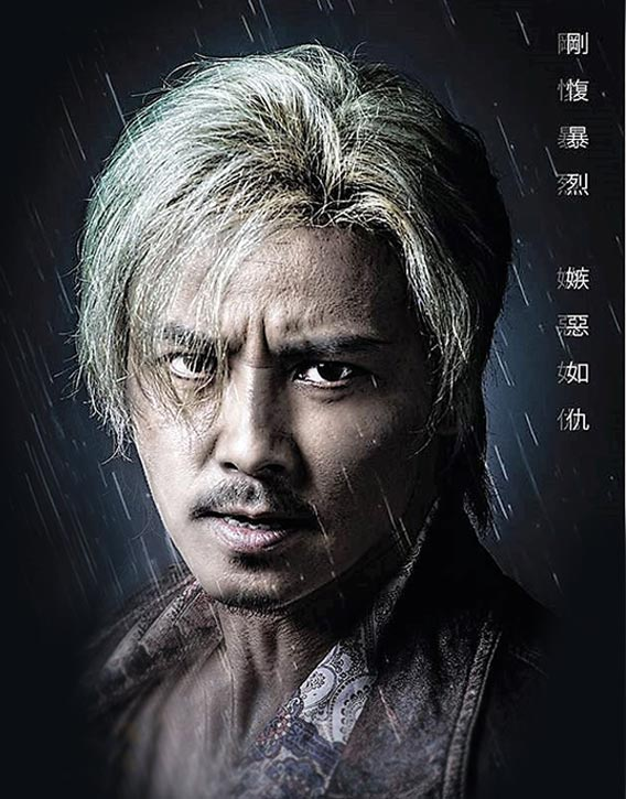 Max Zhang Jin as tough detective Cheng Sai Gau