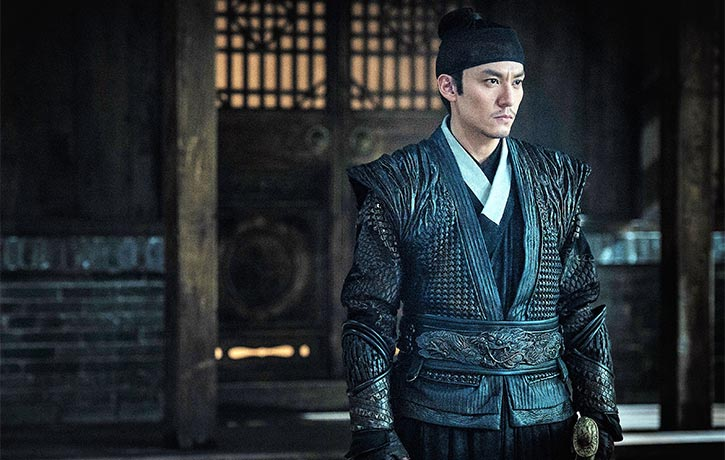 Chang Chen in Brotherhood of Blades 2