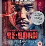 ReBorn Blu ray cover