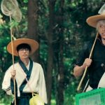 Gintoki Kagura and Shipachi go on a bug hunt