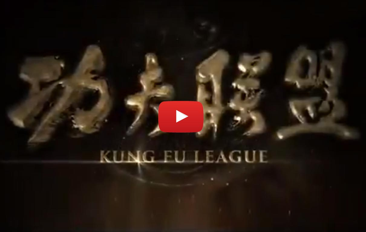Kung Fu League trailer