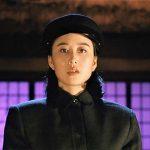 Nina Li Chi stars as Hoodlum