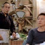 Kung Food Kitchen