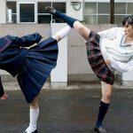 High Kick Girl 2009 Kung Fu Kingdom 770x472