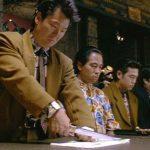 Yakuza penalties are high