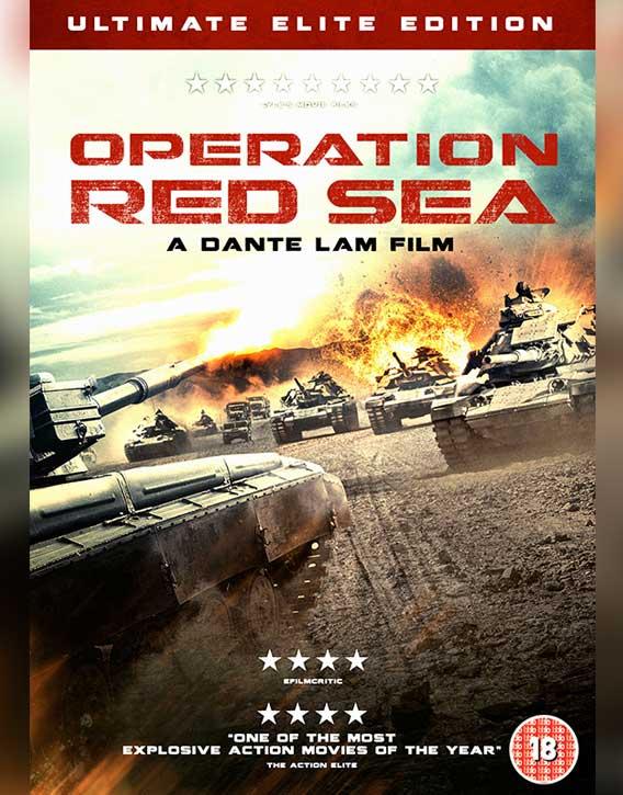 Operation Red Sea 2018 Kung Fu Kingdom