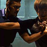 """The Paper Tigers"" — Kickstarter campaign! - Kung Fu Kingdom"