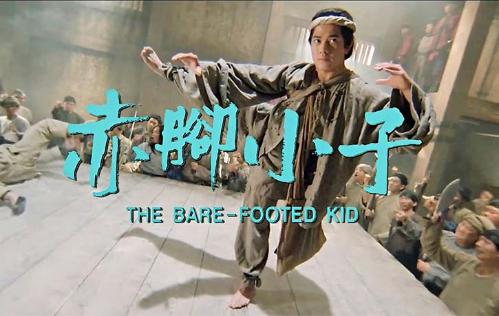 The Bare Footed Kid