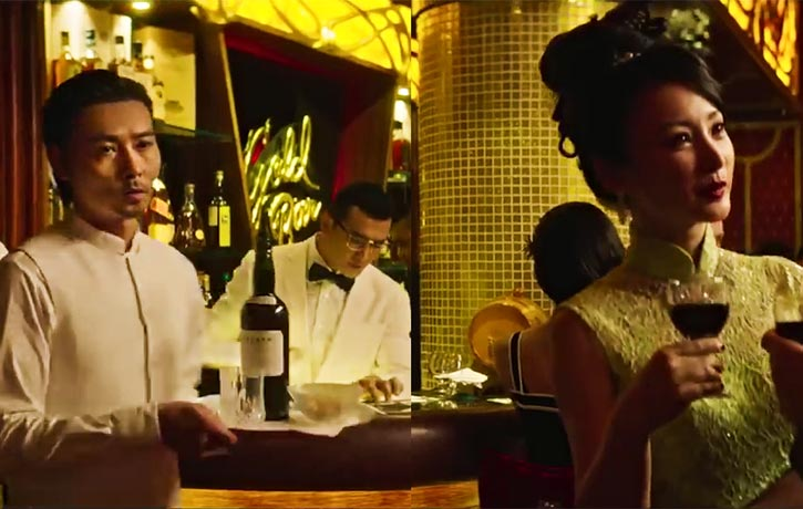 Cheung takes a job as a waiter in Chius bar