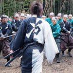 Blade of the Immortal 2017 Kung Fu Kingdom 770x472