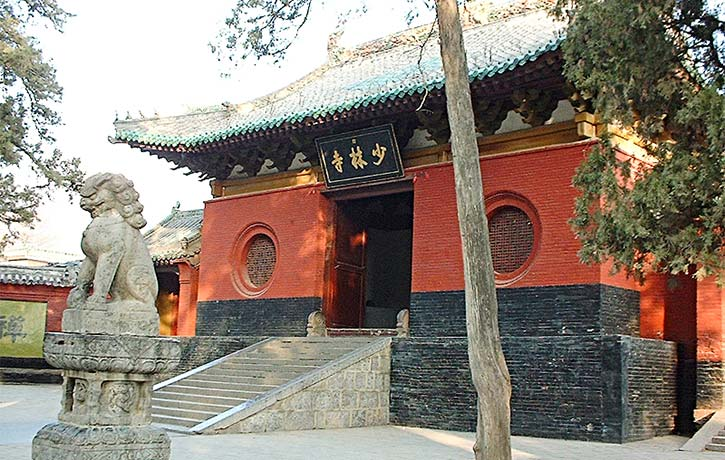Shaolin Temple environs