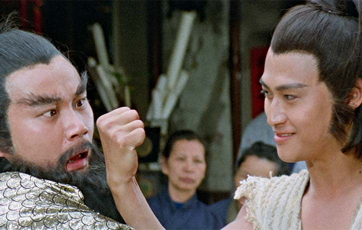 Wei Pai plays Chang San