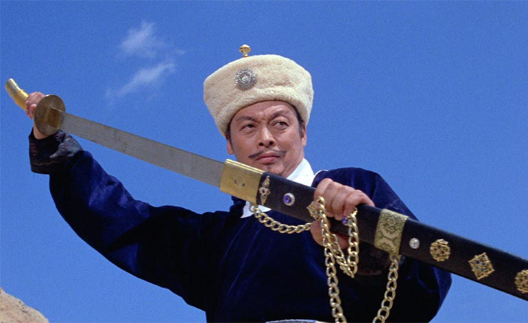 The Fate of Lee Khan (1973) -Kung Fu Kingdom