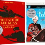 The Fate of Lee Khan on UK Blu ray for the first time 2