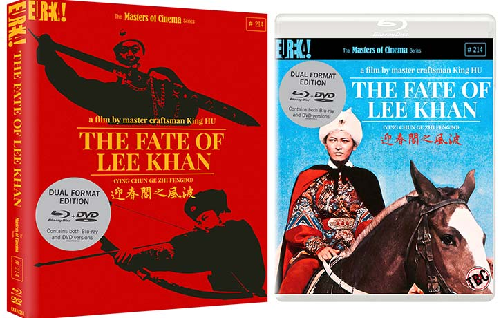 The Fate of Lee Khan on UK Blu ray for the first time