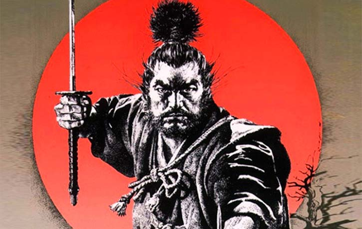 A grizzled, hard Musashi!