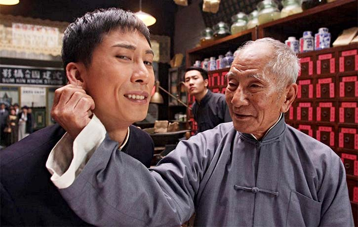 Ip Chun acted as a technical consultant
