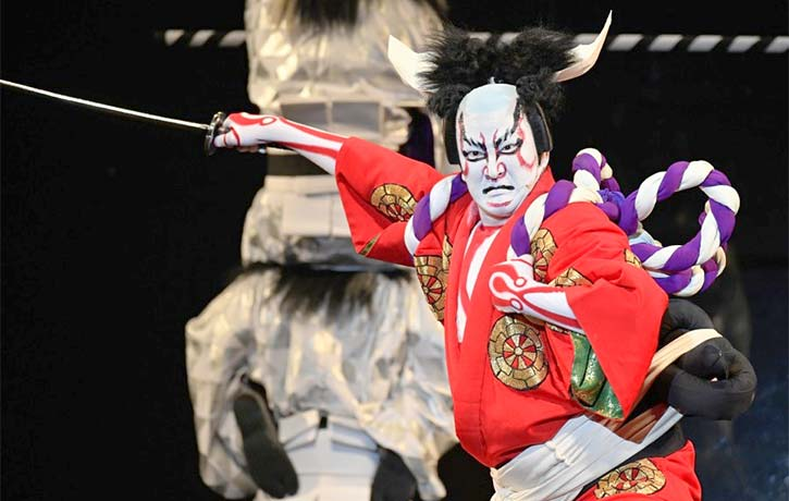 Kabuki is a classical Japanese form of dance and drama