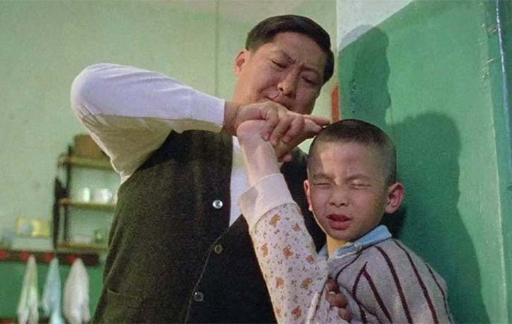 The film Painted Faces portrayed life under Master Yu Jim Yuen