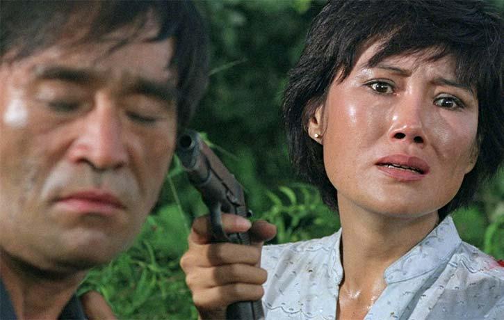 Lee Hoi Suk plays Julie