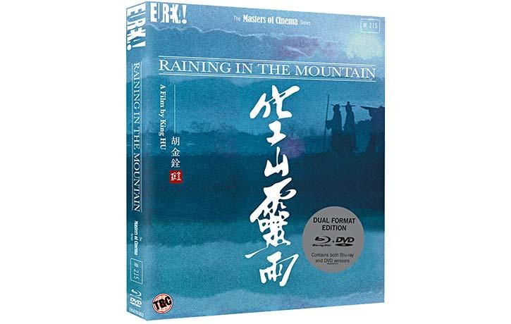 Raining in the Mountain on dual format Blu Ray DVD 1