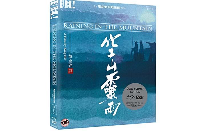 Raining in the Mountain on dual format Blu Ray DVD