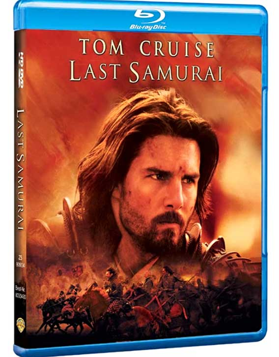The Last Samurai (2003) Blu-ray cover