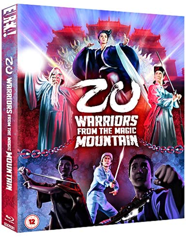 Zu Warriors from the Magic Mountain -Blu-ray cover