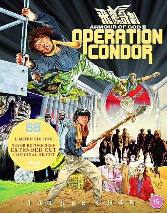 Armour of God II Operation Condor (1991) -Kung Fu Kingdom