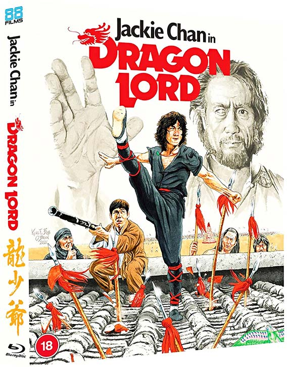 Dragon Lord (1982) -now on Blu-ray