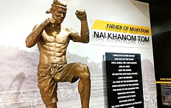 Nai Khanom Tom Father of Muay Thai