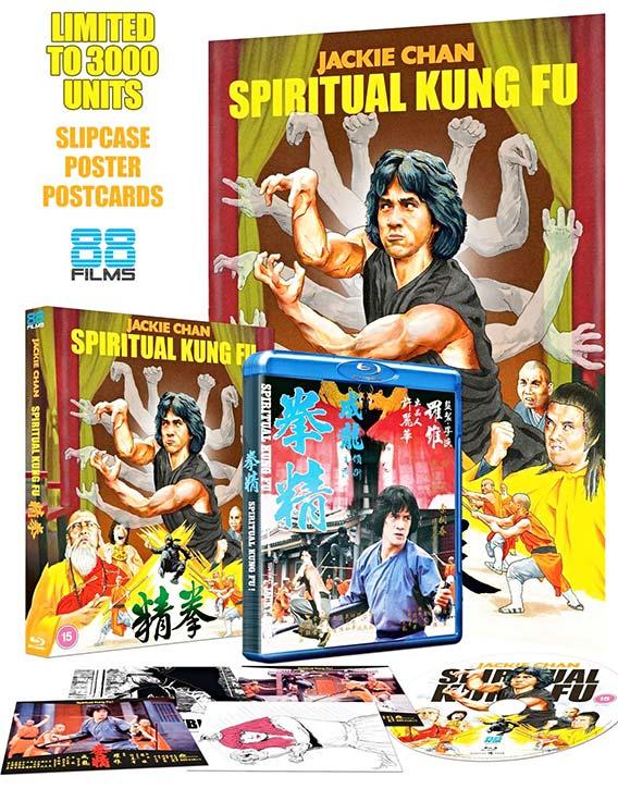 Spiritual Kung Fu now on Blu ray