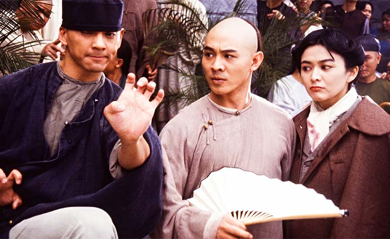 Once Upon a Time in China Trilogy -Blu-ray Box Set Competition 2! - KUNG FU KINGDOM