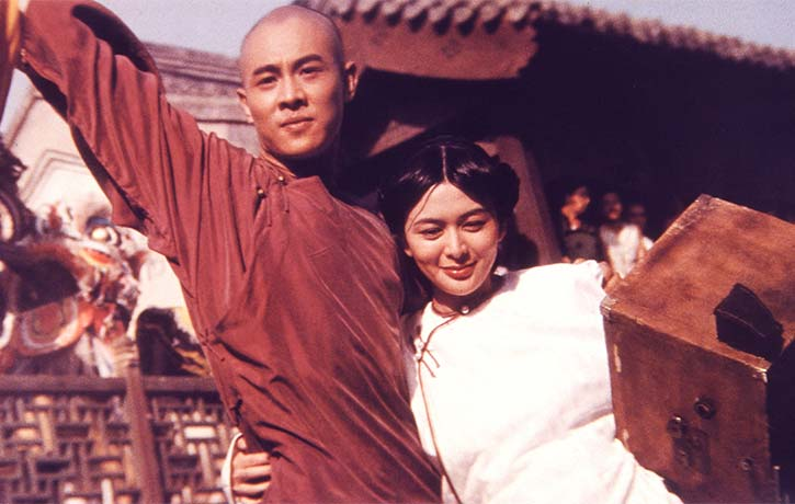 Rosamund Kwan plays 13th Aunt in the original trilogy