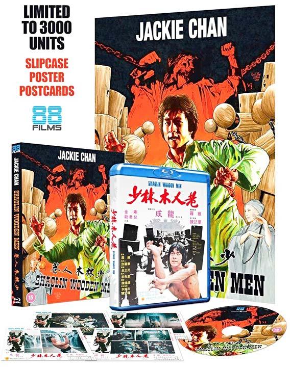 Shaolin Wooden Men 1976 Blu ray version KUNG FU KINGDOM