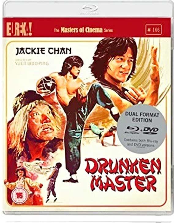Drunken Master Blu ray version