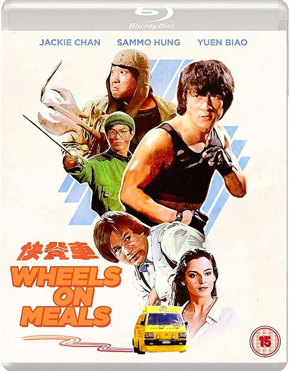 Wheels on Meals Blu ray version 1