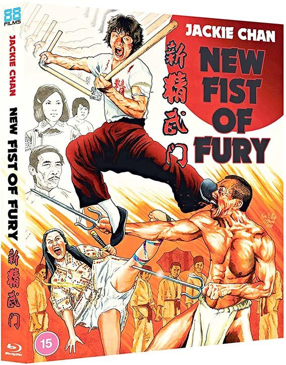 New Fist of Fury 1976 Blu ray KUNG FU KINGDOM