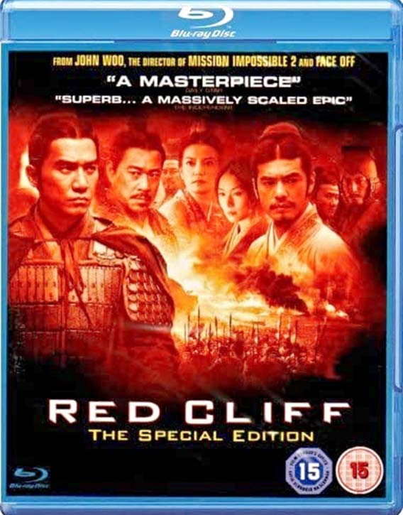 Red Cliff (2008) on Blu-ray