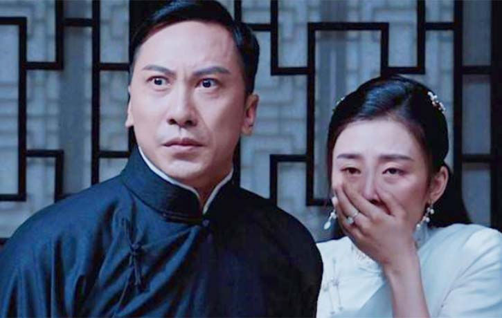 Tensions rise for Ip Man