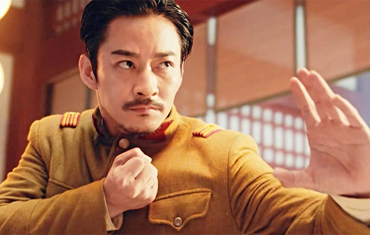 The deadly military enforcer Major Tokugawa played by Ren Yu