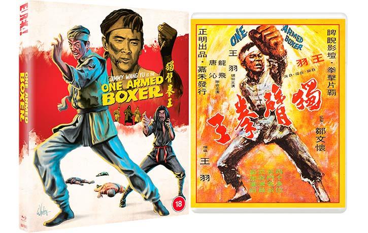 One Armed Boxer (1971) -Blu-ray version -KUNG FU KINGDOM