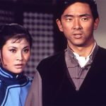 One Armed Boxer -Blu-ray Competition! - KUNG FU KINGDOM