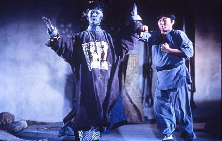 Supernatural fun and sublime kung fu choreography