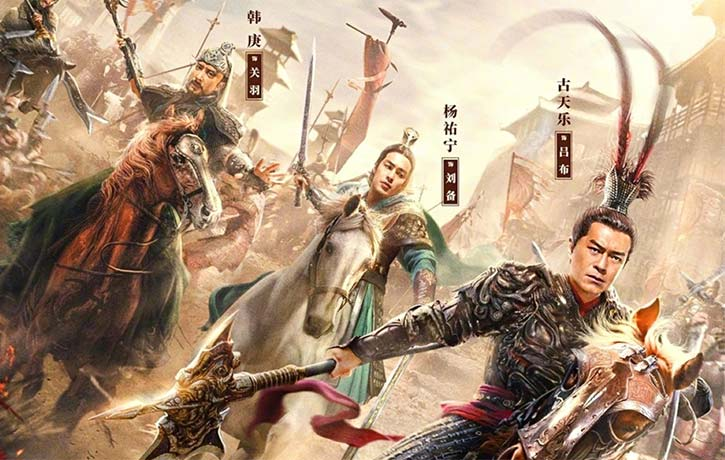 Dynasty Warriors is based on the popular videogame