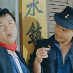 Eric Tsang and Lam Ching Ying contemplate something shady 1